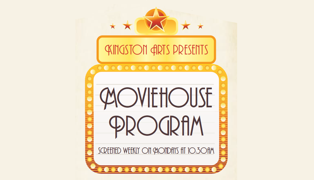 Moviehouse-2016.png