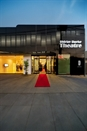 SBT-Entrance-with-Red-carpet.jpg